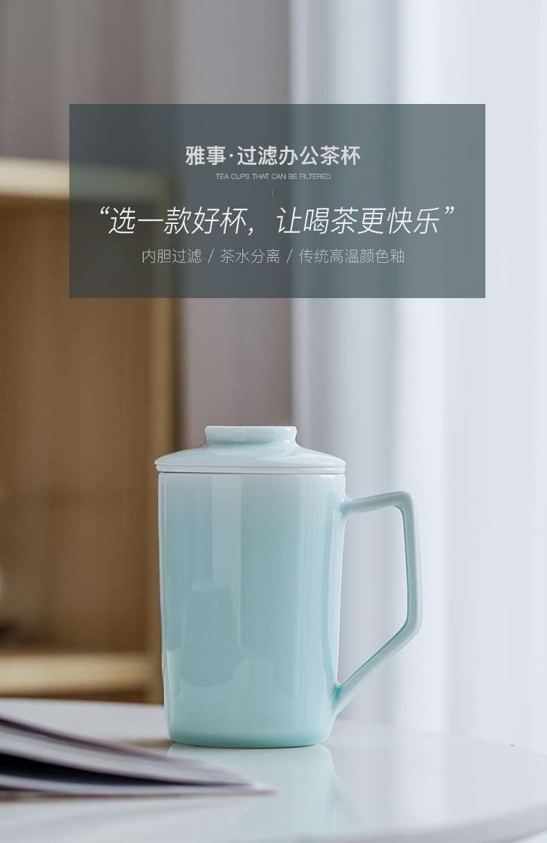 Ceramic cup with cover mark cup filter hand cups for ms office cups with handles male water separation