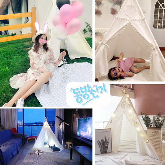 INS wind children's indoor tent boy play house Indian toy small house girl baby princess home