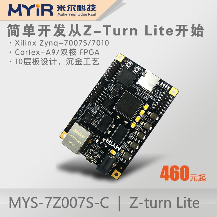 MYD-CU3EG底板