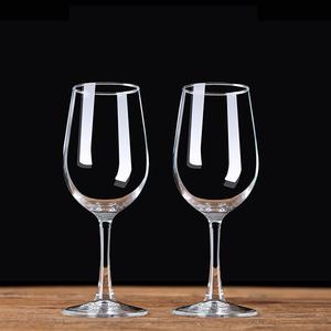 家用【水晶玻璃红酒杯】2只*350ml