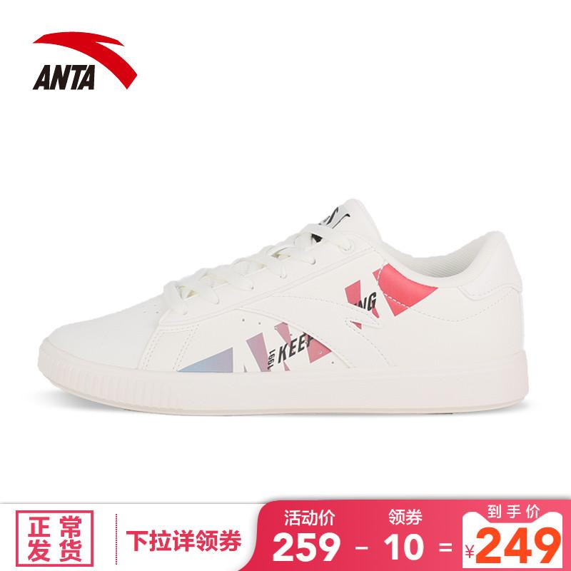 [Đoạn văn tương tự trong trung tâm thương mại] Giày trắng Anta Giày nữ 2020 mùa xuân mới trang web chính thức giày thông thường giày 12948068 - Dép / giày thường