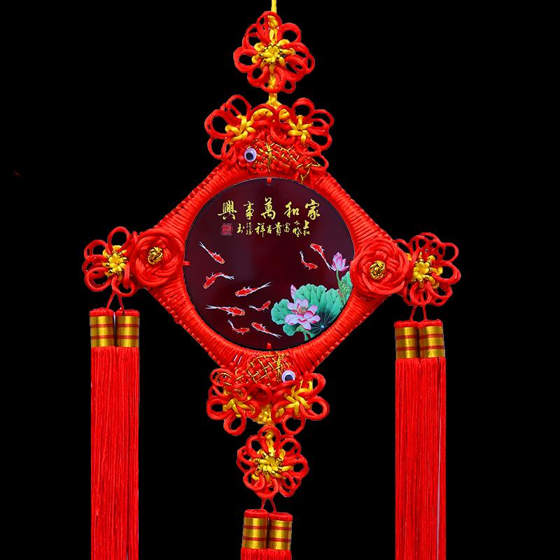中国结挂件客厅大号桃木福字平安结高档家居装饰入户门玄关乔迁