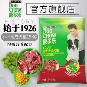 康多乐狗粮哈士奇金毛通用型全犬种牛肉15kg小型犬大型犬犬粮大袋