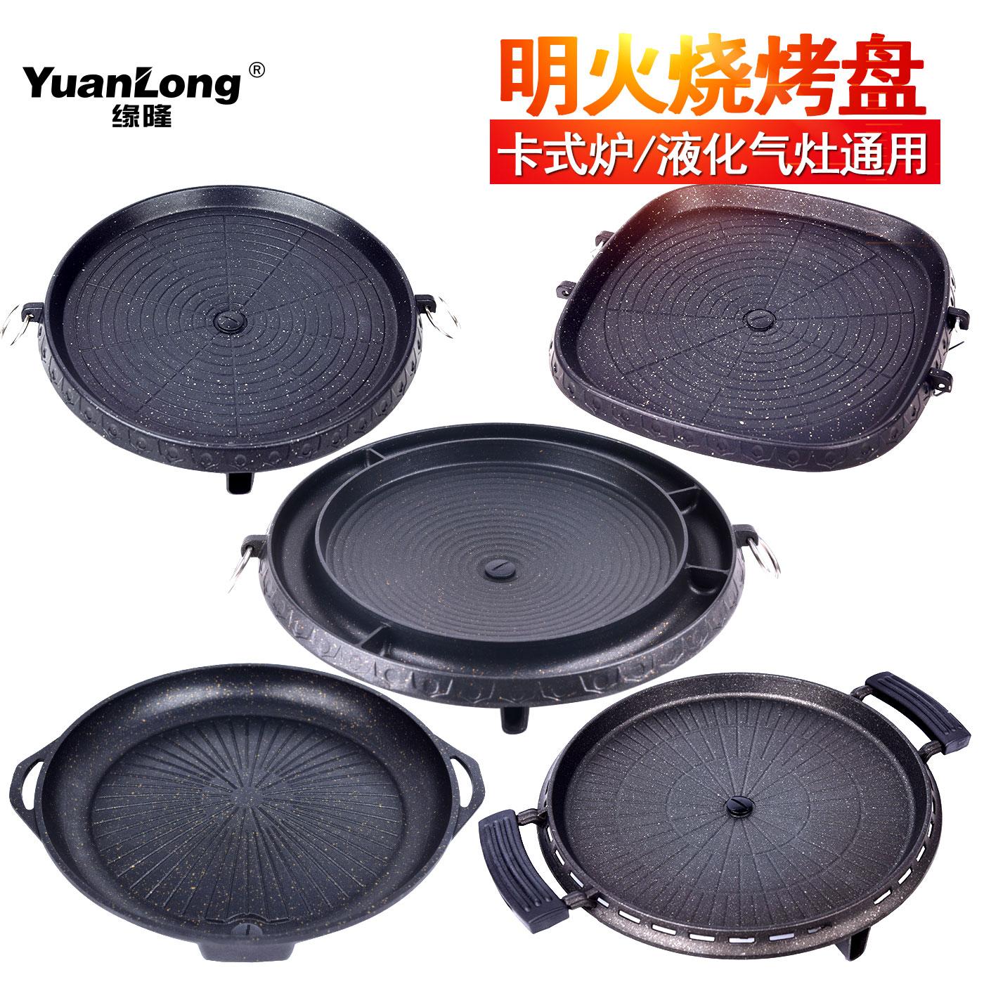 韩式烤肉盘韩国烧烤盘方形加厚麦饭石烧盘家用烤肉锅鸡蛋糕明火盘