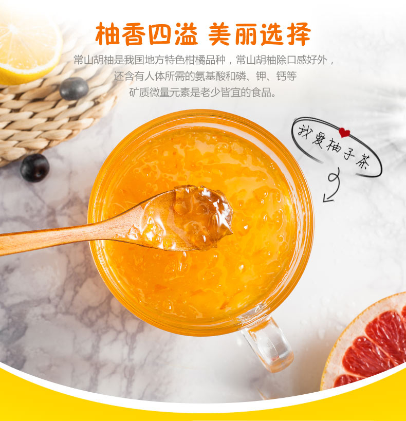 福事多 蜂蜜柚子/百香果/柠檬茶  480g*2罐 图2