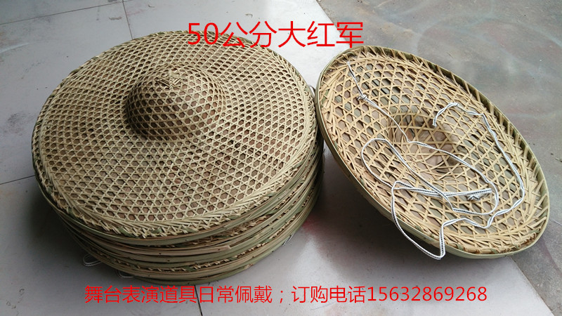 Red Army large bamboo hats hat fishing hat sunscreen rain hat stage props  shade cap 3 4d63dba27ae2
