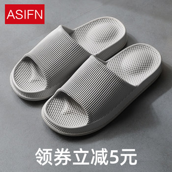 Male sandals and slippers summer home interior bathroom bath couple slip massage slippers home home Woodstock men and women shoes