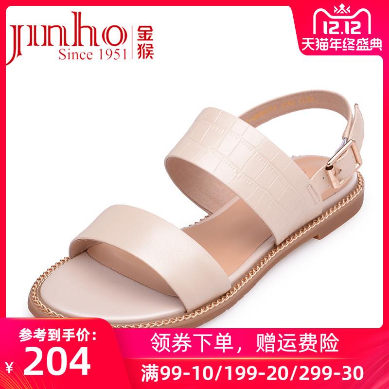 金猴皮鞋 夏季时尚甜美休闲真皮羊皮女凉鞋