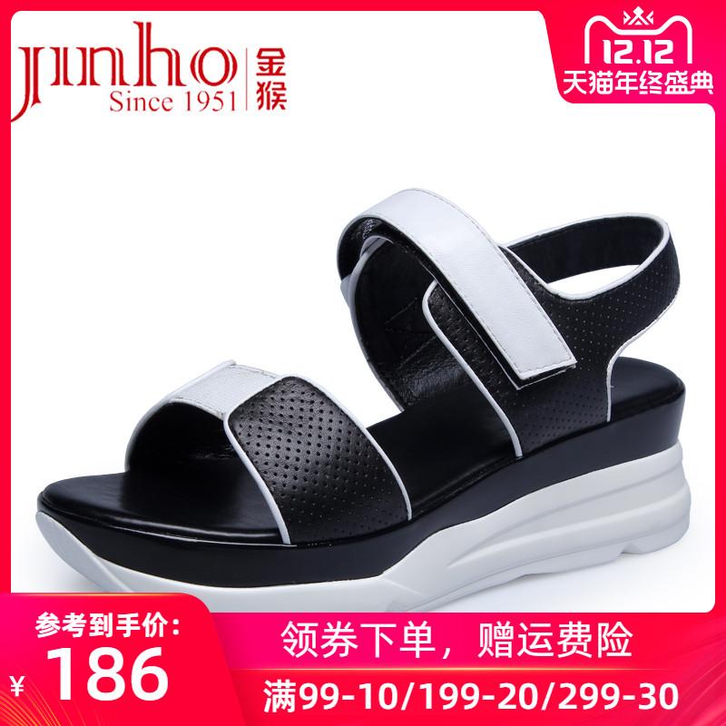 Jinho/金猴夏季时尚松糕女凉鞋 真皮牛皮舒适显瘦休闲女鞋