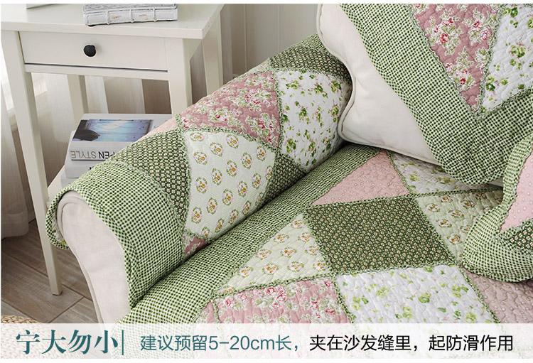 韓式粉色碎花全棉真皮實木組合沙發墊套布藝三人坐墊子巾四季防滑圖片