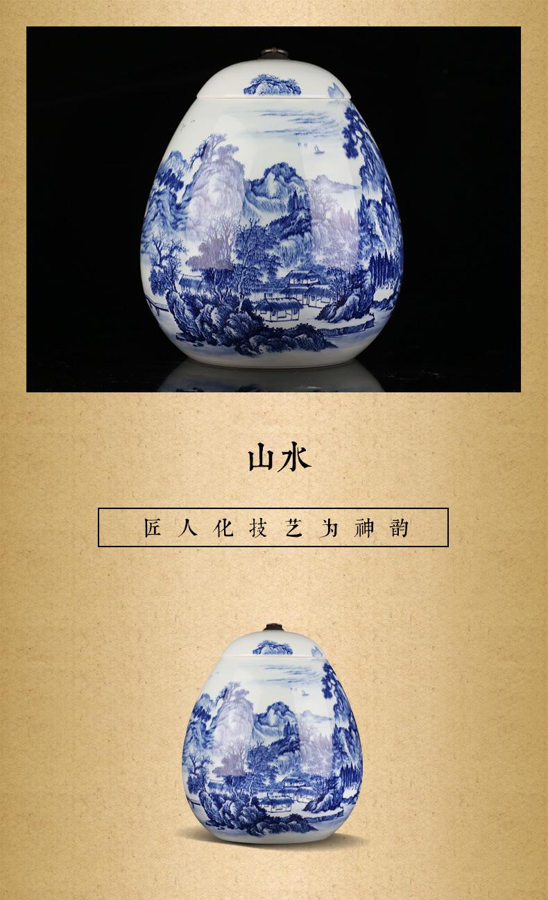京德贵和祥青花山水蛋蛋茶叶罐景德镇陶瓷手绘七子饼礼盒大号茶罐