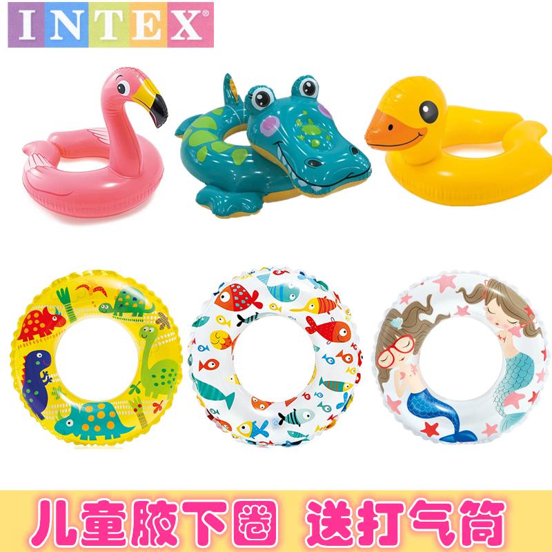 美国INTEX可爱宝宝动物造型幼儿儿童v宝宝圈腋下圈火烈鸟浮圈开口
