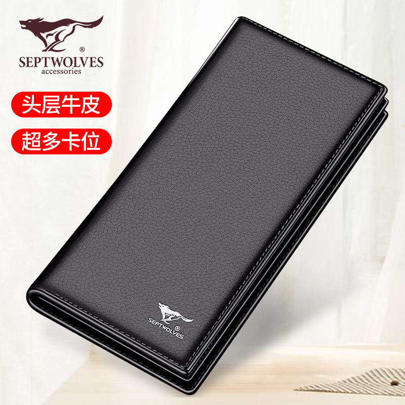 Seven wolves long wallet male genuine leather first layer leather wallet men's wallet business men's wallet