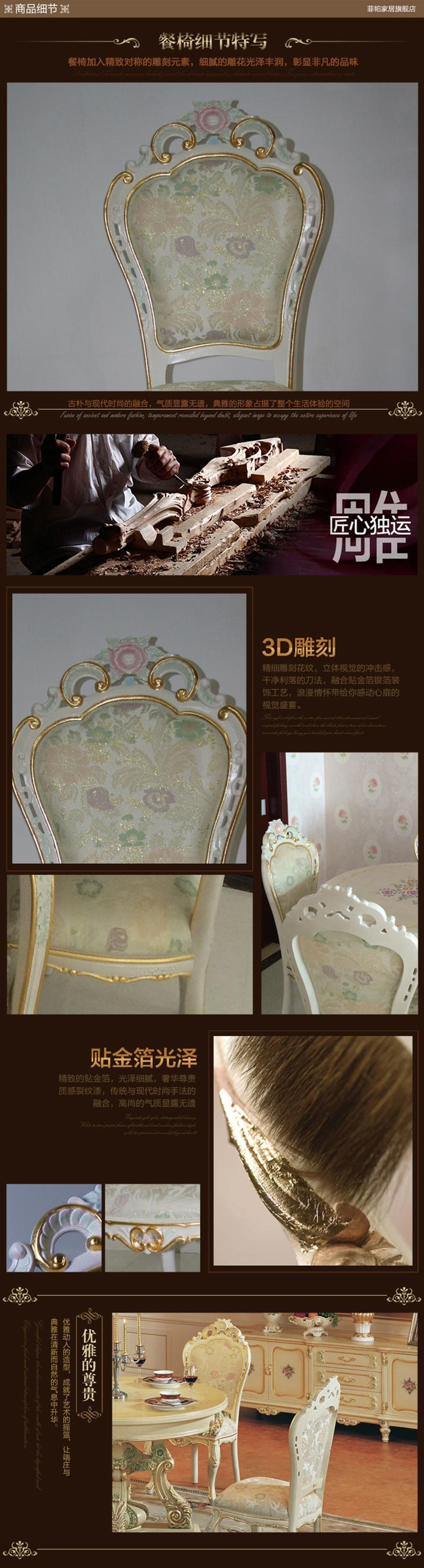 9502餐椅-详情页-_05.jpg