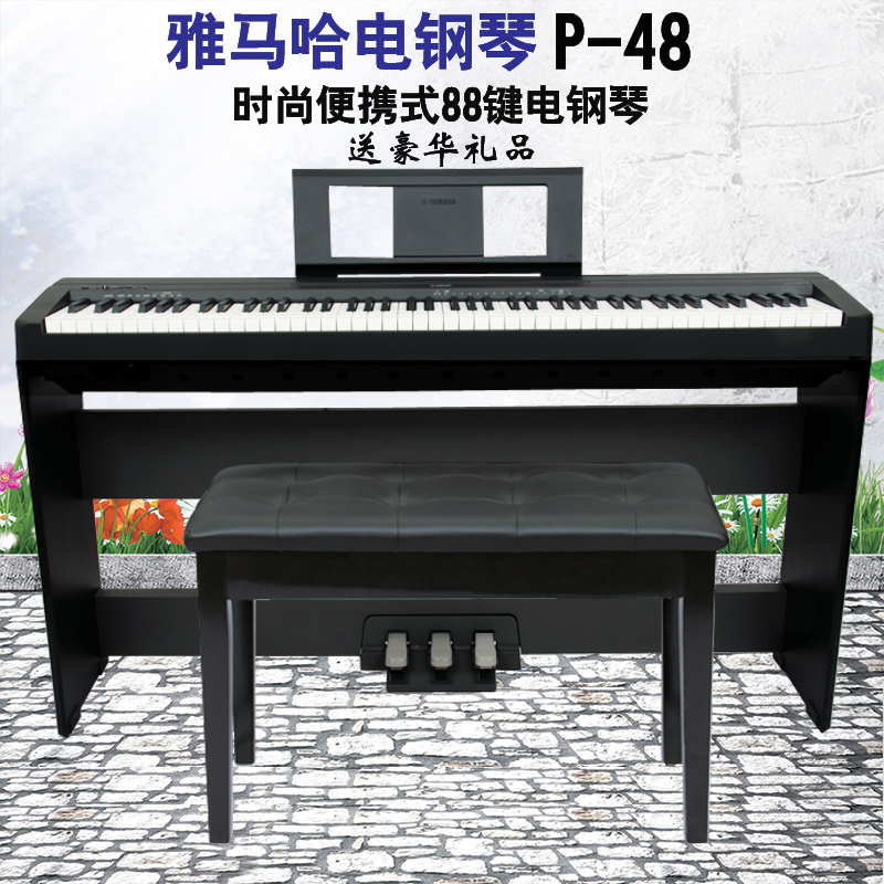 Usd 52153 Yamaha Yamaha P48 Electric Piano Digital 88 Key