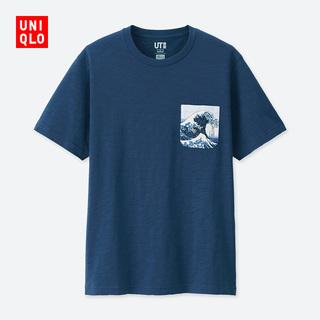 Футболки, пуловеры,  Мужской  (UT) Hokusai Blue печать T футболки ( короткий рукав ) 416195 отлично одежда склад UNIQLO, цена 1127 руб