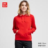 Женская одежда капюшон Толстовка ( длинный рукав ) 413739 Uniqlo UNIQLO