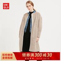 Женщины копия Овечья шерсть без воротник пальто 420714 UNIQLO