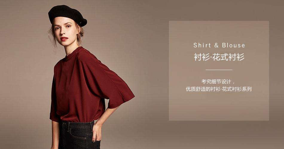 950_170728_shirt01.jpg