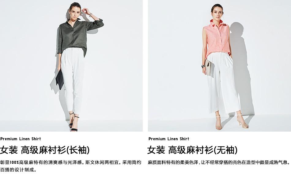 950_170120_shirt28_01.jpg