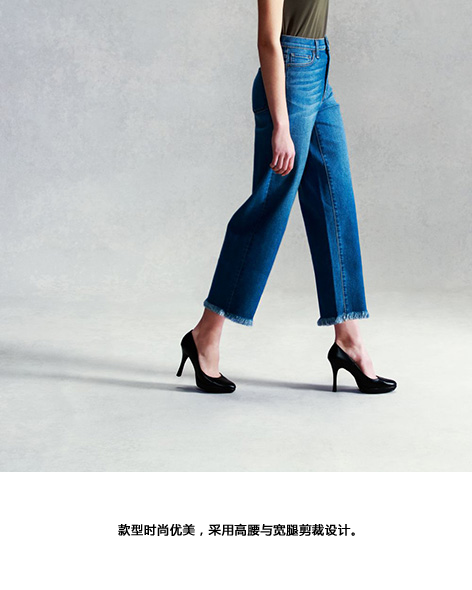 990_170217_jeans02_01.png