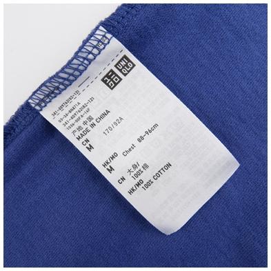 Quần áo nam  Uniqlo  22851 - ảnh 14