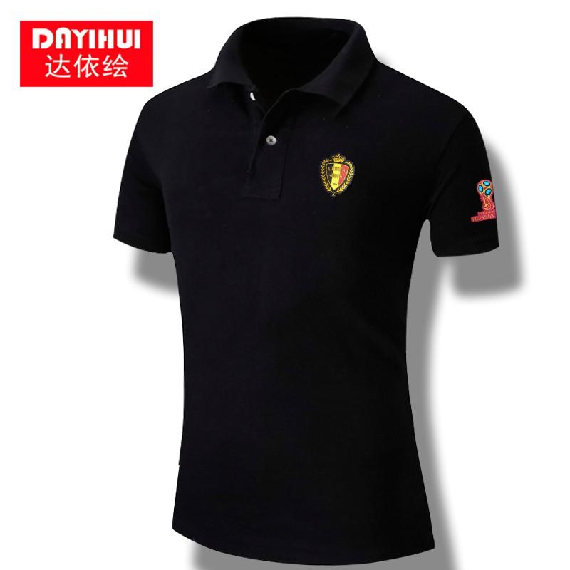 18 World Cup polo áo Brazil Đức Tây Ban Nha Bỉ Nhật Bản Han tốc độ khô ve áo fan shirt t-shirt nam áo phông polo nam