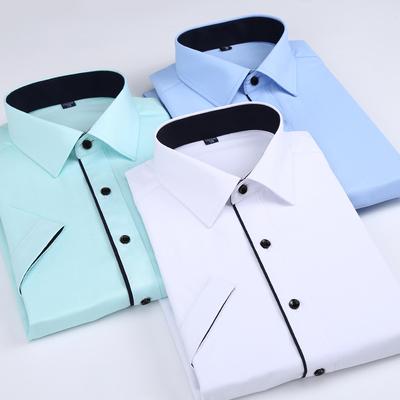 Berman mùa hè màu hồng thanh niên nam mỏng Hàn Quốc áo sơ mi trắng ngắn tay cưới phù rể kinh doanh bình thường áo sơ mi áo sơ mi nam 2020 Áo