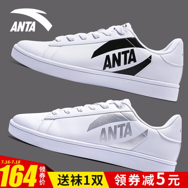 Anta giày nam mùa hè giày 2018 mùa thu mới thấp để giúp giày thường sinh viên đích thực nhỏ màu trắng giày giày thể thao nam