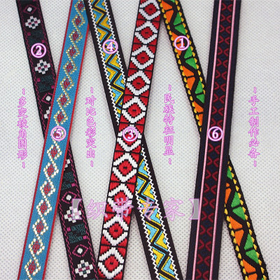 """Weaving Ribbon Expert"" A Variety of [National Features] Lace National Costume Ribbon Manual DIY Ribbon"