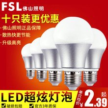 Foshan Lighting led bulb energy saving lamp E14 super bright B22 bayonet bulb E27 screw mouth warm yellow 3W5W7W10W
