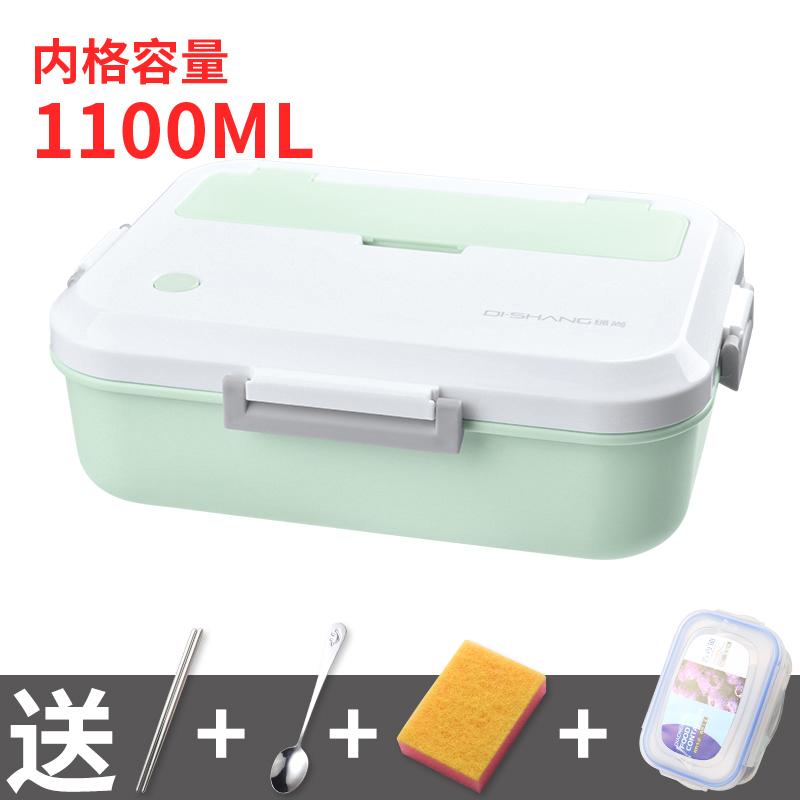 Зеленый 1100мл + посуда + свежая коробка