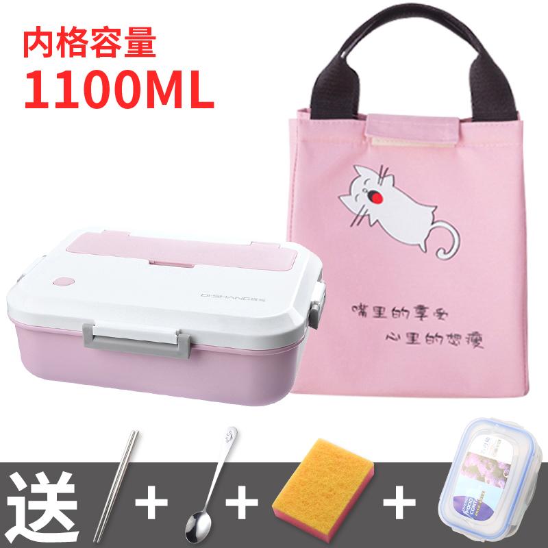 Порошок 1100мл + посуда + свежая коробка + розовый Изоляционная сумка