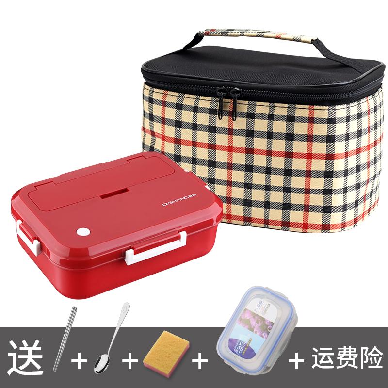 Красный 1100мл + посуда + свежая коробка + высокая мешки