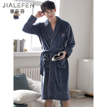 Men's flannel nightgown bathrobe coral velvet long-sleeved thin models big yards thin section piece pajamas spring and autumn autumn and winter