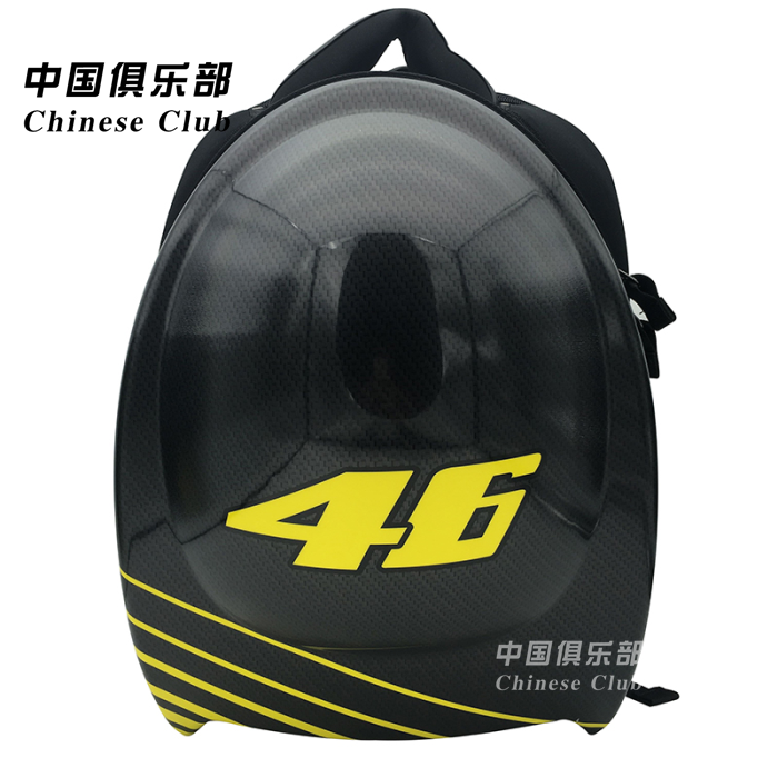 c395b8a9b1 Harley Yamaha Ducati carbon fiber double shoulder hard shell backpack  helmet bag motorcycle travel chartered car