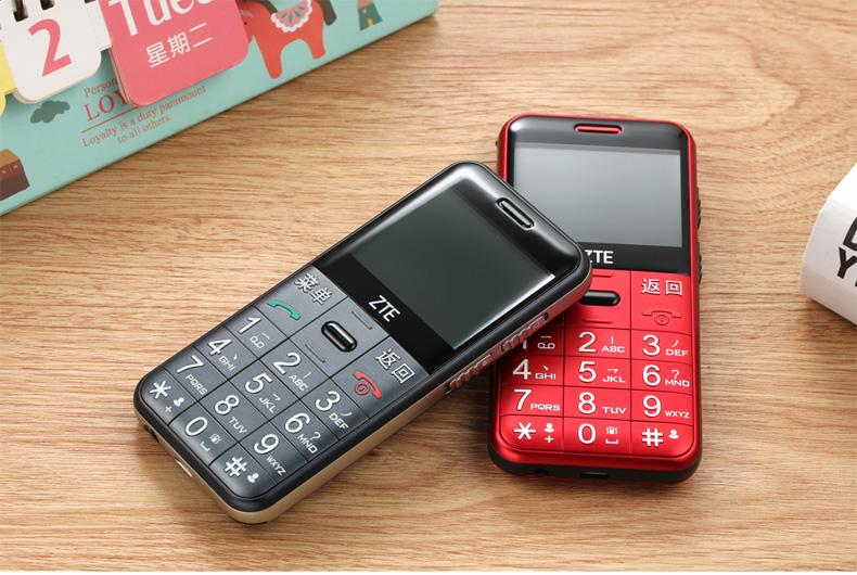 老年机手机壁纸图片大全_zte q7手机-zte q7刷机包-zteq7-zteq7适配-手机壁纸图片大全