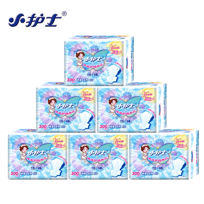 6包48片小护士卫生巾夜用卫生巾