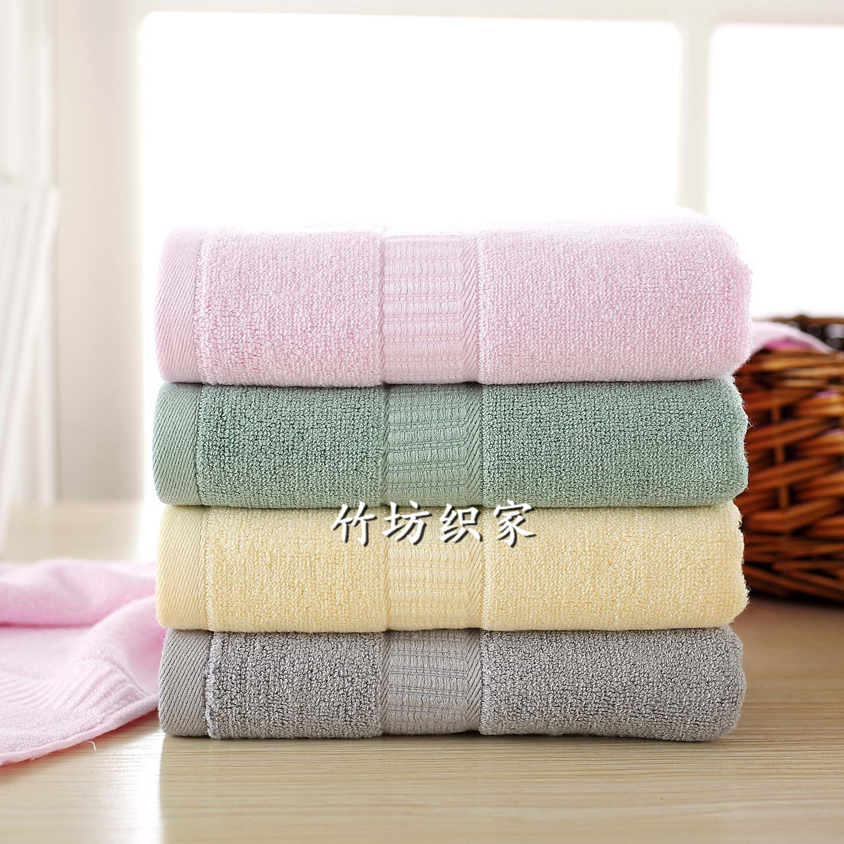 Махровое полотенце Zhongguojie  LOGO