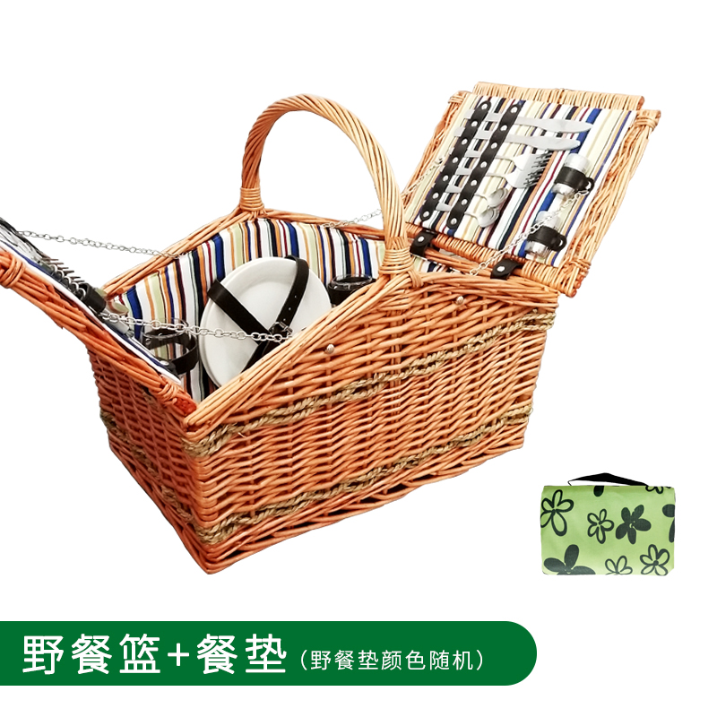 Lwt-029 Meal Basket + Upgrade Metal Tableware For 4 People + Picnic Mat