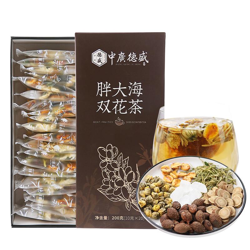 不包邮胖大海金银花胎菊花茶罗汉果润喉嗓护花茶组合養生茶咽清嗓子保护