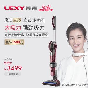 LEXY/莱克 魔洁M85 数码电机 大吸力 多功能 无线吸尘器家用立式