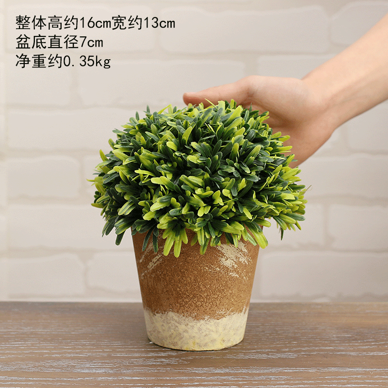 Usd 1325 Simulation Plant Potted Bonsai Small Ornaments Fake