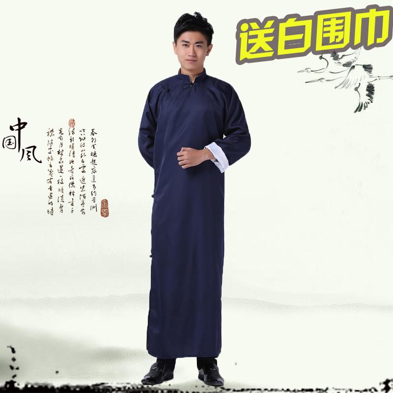 Национальный костюм Qiao yan Xuan qyx/1003