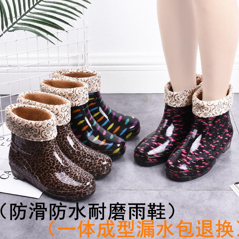 冬季加绒保暖雨鞋女中筒短筒低帮水鞋男学生厨房洗车防滑耐磨雨靴