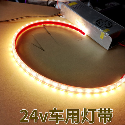 24v car led light with adhesive backing low voltage 24 volt waterproof outdoor large truck and ship special long ultra bright light bar