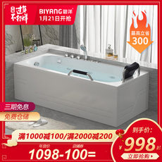 Bi-yang acrylic bathtub household size of 1.2 to 1.7 m freestanding double Jacuzzi tub heating thermostat