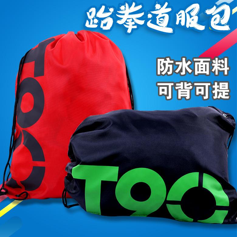 Филиппины может брахма тхэквондо пакет шнурок рюкзак плечи движение пакет узкая гавань пакет задний мешок плавать дорога пакет