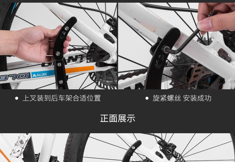 洛克兄弟自行车脚撑可调节登山车中支撑脚架铝合金侧支架配件装备详细照片