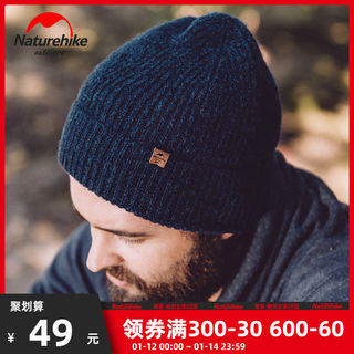 Naturehike mover winter warm wool hat men's autumn and winter outdoor sports cap women's running knitted hat tide